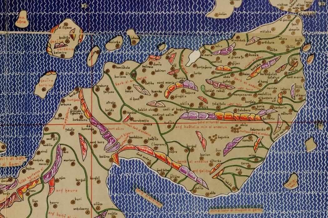 Mapa de Al Idrisi