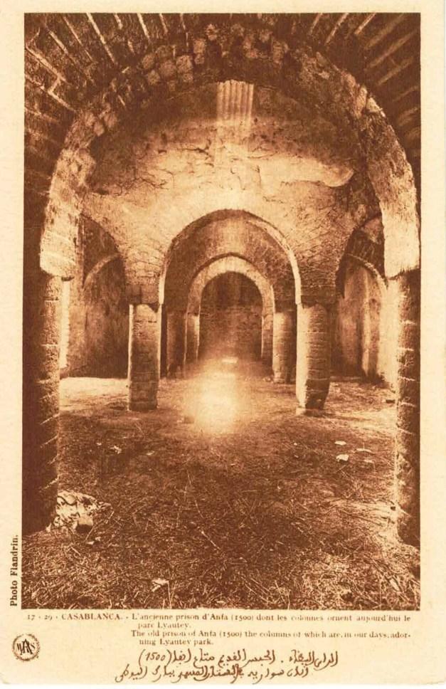 93 – Postal antigo da Prisão Portuguesa de Anafé
