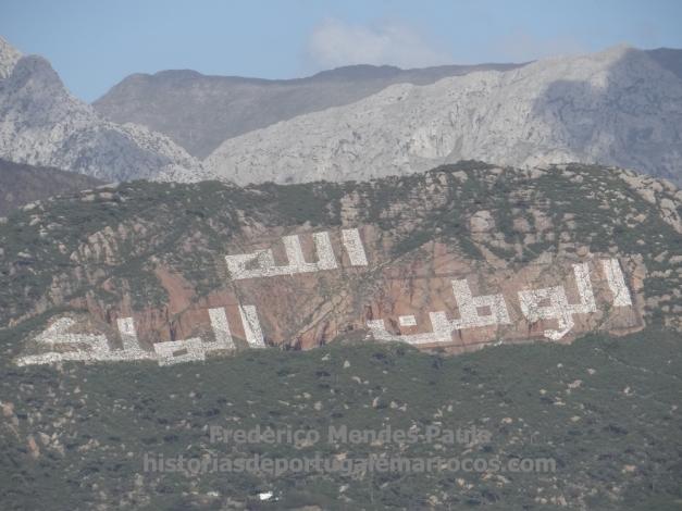 Gibraltar 39