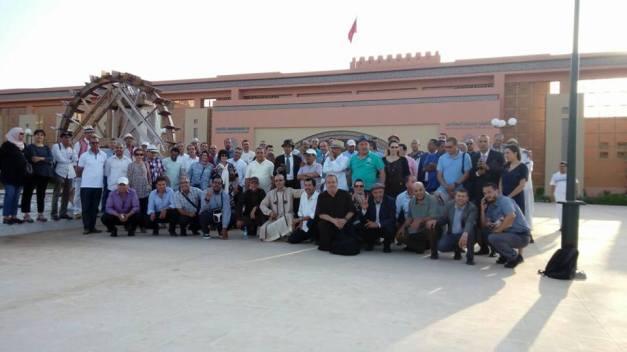 Musée de l'Eau Marrakech