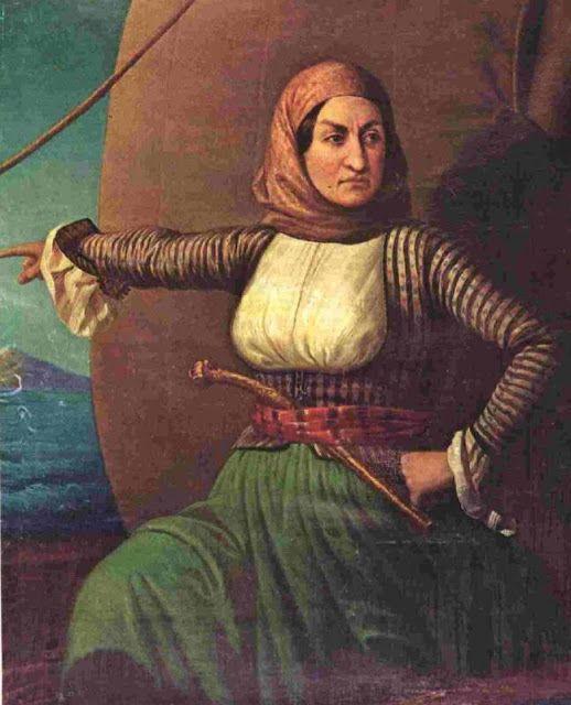 As-Sayyida Al-Hurra