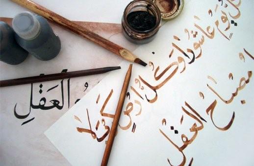 Lingua Arabe