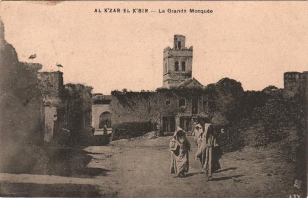 Ksar El Kebir