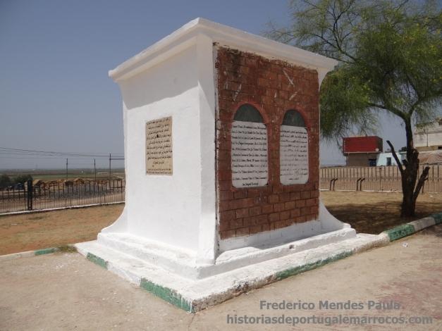Memorial 5