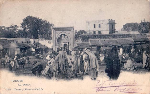 Porta do Campo